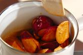 ホクホク大学芋の作り方3