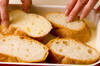 ハニーフレンチトーストの作り方の手順2
