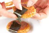 鶏つくね・いそべ風の作り方3