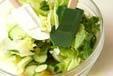 ルッコラサラダの作り方1