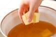 ワカメと卵豆腐の吸い物の作り方3