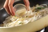 モヤシの山椒炒めの作り方1