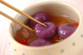 パープル白玉みつ豆の作り方2