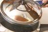 黒豆の作り方の手順3