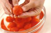 プチトマトの甘酢和えの下準備1