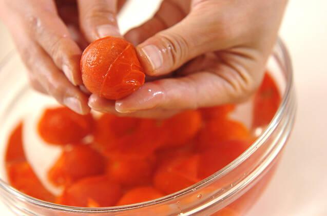 プチトマトの甘酢和えの作り方の手順1