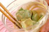 アボカドの中華マヨの作り方2