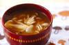 ユリネとシメジのみそ汁の作り方の手順