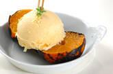 焼きミカン アイス添えの作り方2
