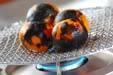 焼きミカン アイス添えの作り方1