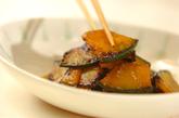 カボチャのオイスター炒めの作り方2