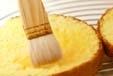 イチゴのスイートケーキの作り方9