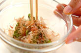 焼きシシトウの梅肉和えの作り方2