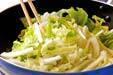 白菜のピリ辛甘酢の作り方6