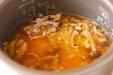 シメジの炊き込みご飯の作り方6