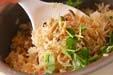 シメジの炊き込みご飯の作り方7