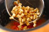 フキ入り炊き込みご飯の作り方1