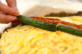 野沢菜のり巻きの作り方6