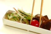 エリンギのレンジ蒸しの作り方5