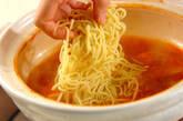 野菜たっぷり!コク旨キムチ鍋の作り方3