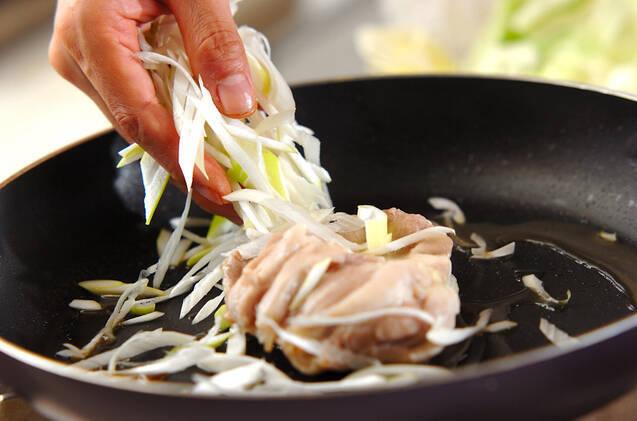 鶏とネギのユズ風味の作り方の手順3
