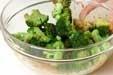 ブロッコリー辛ゴマ和えの作り方1