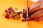 サツマイモとキクラゲの白和えの作り方1