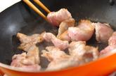 豚トロのシンプル炒めの作り方1