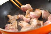 豚トロのシンプル炒めの作り方4