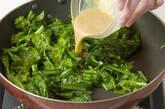 菜の花の炒めものの作り方3