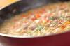 発芽玄米パエリアの作り方の手順14