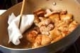 鶏肉のショウガ焼きの作り方1