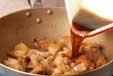 鶏肉のショウガ焼きの作り方2