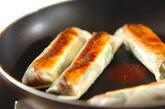 ウナギとチーズの焼き春巻きの作り方3
