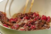 牛キム丼の作り方1