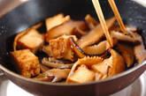 厚揚げとシイタケの炒め煮の作り方4