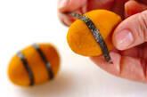カボチャの蜂の作り方3