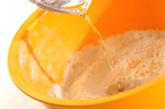 ザクザクチョコベリーサンドの作り方1