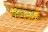 ホウレン草入りだし巻き卵の作り方4