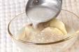 タピオカ・アイス添えの作り方2
