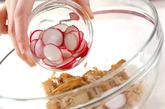 ラディッシュとツナの冷製パスタの作り方2