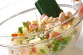 長芋の梅マヨ和えの作り方1