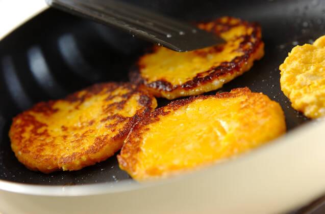 風邪予防カボチャのお焼きの作り方の手順3