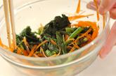 春菊とセリのゴマ汚しの作り方1