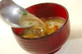 もずくと油揚げのみそ汁の作り方5