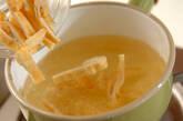 もずくと油揚げのみそ汁の作り方3