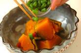 簡単カボチャの煮物の作り方4
