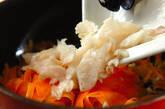 ニンジンとタラのフェットチーネの作り方3