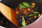 ハチミツ入り大豆とヒジキの煮物の作り方6