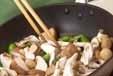 キノコの炒めマリネの作り方1